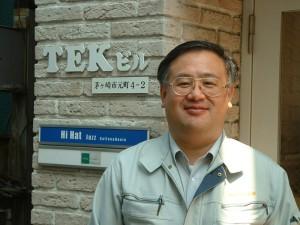 社長平澤|ランドマーク株式会社|湘南のウッドデッキ